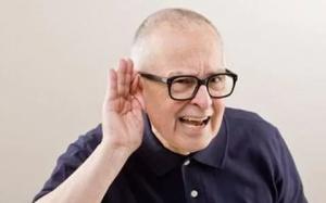Слуховые аппараты для пожилых людей на дому кровати в доме престарелых